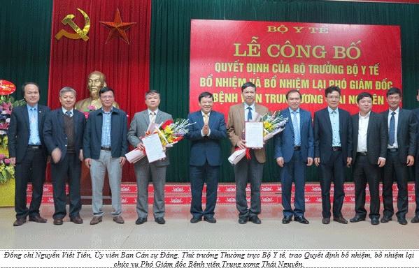 Công bố quyết định bổ nhiệm, bổ nhiệm lại chức vụ Phó Giám đốc Bệnh viện Trung ương Thái Nguyên