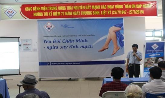 Khám, chữa bệnh nhân đạo và cấp phát thuốc miễn phí đối với mẹ Việt Nam Anh hùng, gia đình liệt sỹ, thương binh, bệnh binh